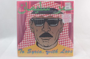 "OMAR SOULEYMAN - ""TO SYRIA, WITH LOVE"""